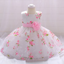 eDressit Flora Sleeveless Baby Dress (2319026)