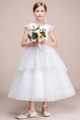 eDressit Robe de Princesse Longue en Dentelle Blanche (27194707)